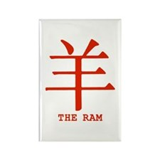 Chinese Astrology Ram/Sheep Rectangle Magnet (10 p