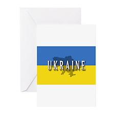 Ukraine Flag Extra Greeting Cards (Pk of 20)