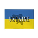 Ukraine Flag Extra Rectangle Magnet (10 pack)