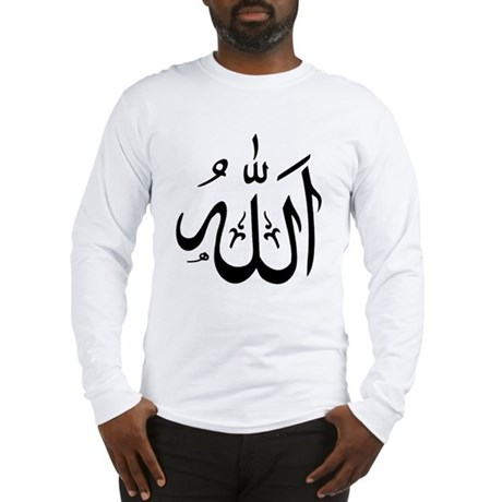 Allah Long Sleeve T-Shirt