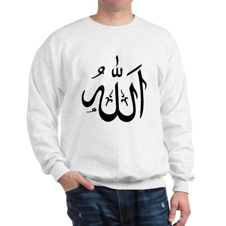 Allah Sweatshirt