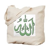 Allah Tote Bag