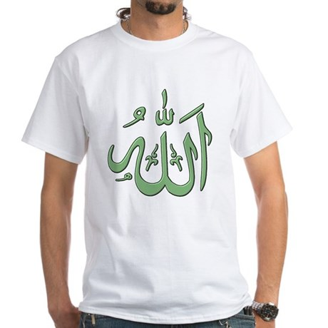 Allah White T-Shirt