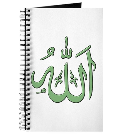 Allah Journal