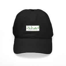 Jihad Black Cap