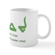 Jihad Mug