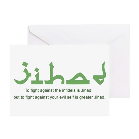 Jihad Greeting Cards (Pk of 10)