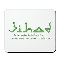 Jihad Mousepad