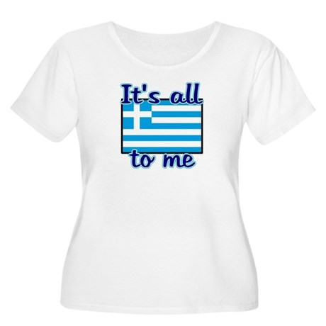 It's All Greek To Me Women's Plus Size Scoop Neck