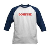 Retro Donetsk (Red) Tee