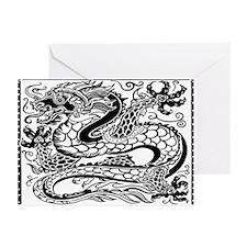 Korean Dragon Greeting Cards (Pk of 20)