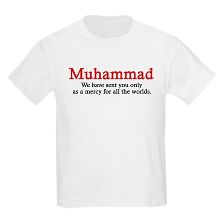 Muhammad Kids T-Shirt