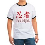 Ninja Ringer T