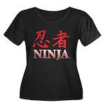 Ninja Women's Plus Size Scoop Neck Dark T-Shirt