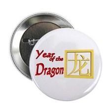 "Year of The Dragon (B) 2.25"" Button"