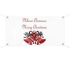 Algerian Christmas Banner