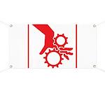 Machinery Banner