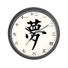 Yume (Dream) Wall Clock