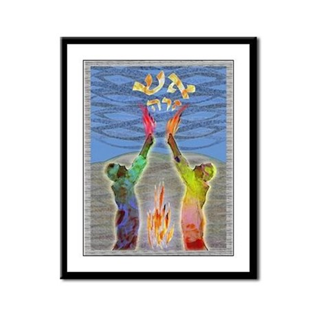 Eish Zarah Framed Panel Print