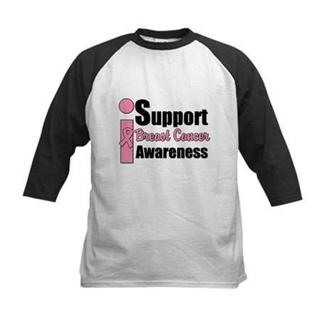 I Support BCA Kids Baseball Jersey