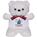 3rd Birthday Sailboat Party Teddy Bear