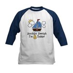 6th Birthday Sailboat Party Kids Baseball Jersey
