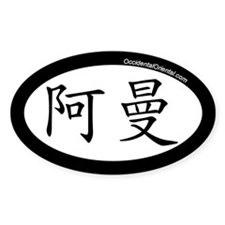 Oman Chinese Euro Decal