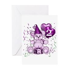 BIRTHDAY AGE: 2 (purple) Greeting Card