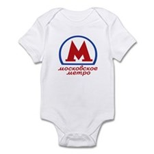 Moskovskoe Metro Infant Bodysuit