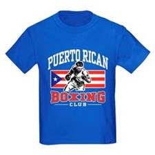 Puerto Rican Boxing T