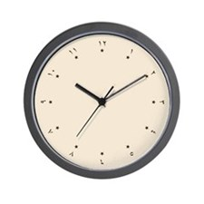 Quaint Wall Clock with Arabic Numerals (Digits)