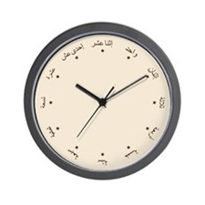 Quaint Wall Clock with Arabic Numbers (Words)