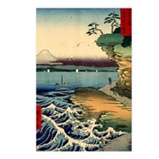 Japanese Ukiyo-e Mt. Fuji Postcards (Package of 8)