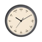 Hindi Numbers (Script) Wall Clock