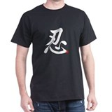 """Shinobi (Ninja)"" T-Shirt"