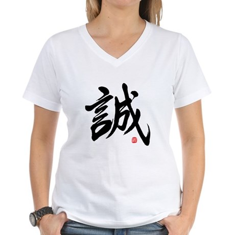 """Sincerity"" Women's V-Neck T-Shirt"