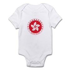 HONGKONG Infant Bodysuit