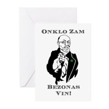 Uncle Zam Wants You Greeting Cards (Pk of 20)
