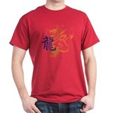 """Chinese Dragon"" T-Shirt"