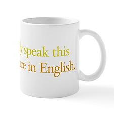 Some English Mug