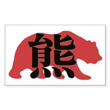 Asian Bear Rectangle Decal