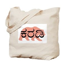 Kannada Bear Tote Bag