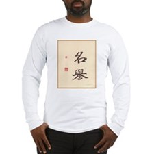 Unique Katana Long Sleeve T-Shirt