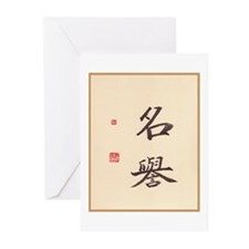 Unique Samurai Greeting Cards (Pk of 10)