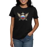 Russia Emblem Women's Dark T-Shirt