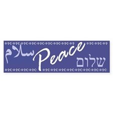 Bumper Sticker -Peace (Arabic, English, Hebrew)