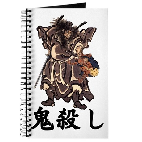 Demon Slayer Journal