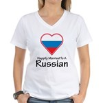 Happily Married Russian Women's V-Neck T-Shirt