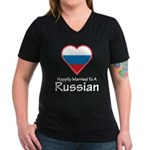 Happily Married Russian Women's V-Neck Dark T-Shir