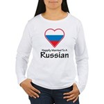 Happily Married Russian Women's Long Sleeve T-Shir